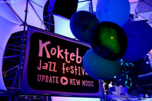 Koktebel Jazz Festival, Джаз Коктебель 2016