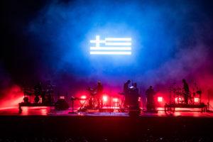 Massive Attack on OPEN ER festival 2018