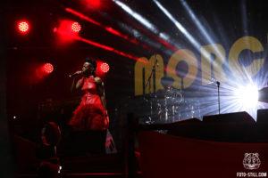 Morcheeba, Koktebel Jazz Festival 2018, Skye Edwards, Paul Ross Godfrey, Trip Hop,
